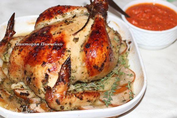 Кстати, по этому же рецепту я мариную и запекаю и цыпленка... И подаю тоже с соусом айвар)))