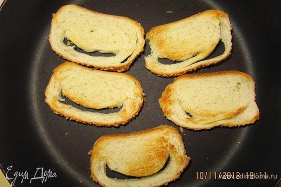 Пока рыбка в духовке, поджарим на сухой сковородке несколько кусочков белого хлеба с 2 сторон.