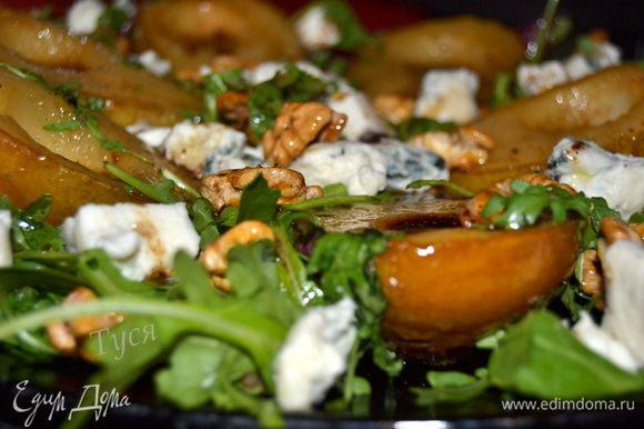 Разложите по тарелкам.Выложите по половинке груши,покрошите 50 г сыра и посыпьте орехами. Для заправки смешать оливковое масло с бальзамиком,посолить,поперчить и полить салат.Подавать сразу же.