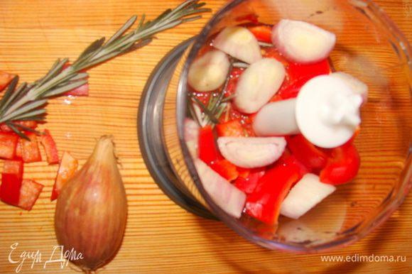 Томаты в собственном соку без кожи измельчить в блендере вместе с болгарским перцем, половинкой зубчика чеснока,луком-шалот, половино снятых с ветки листиков розмарина, черным перцем и солью если надо.