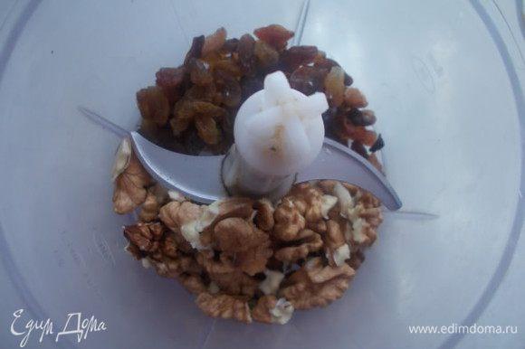 Орехи с изюмом измельчить в блендере или мясорубке.