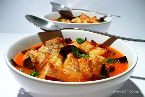 Разлить суп по пиалам, мискам или тарелкам, уверенно сдобрить чиабаттой, выложить лук-бальзамик и посыпать свежим базиликом. Приятного аппетита!