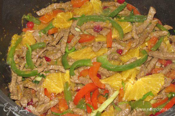 Затем вернуть в сковороду овощи и мясо, добавить нарезанный апельсин. Посолить, поперчить по вкусу и готовить, постоянно, помешивая 2 минуты.