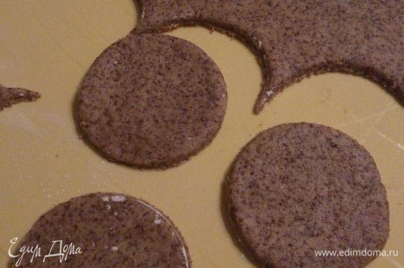 Тесто раскатать в тонкий пласт (5 мм) и вырезать формой печенье. Выпекать на покрытом пергаментом противне 20 минут при 180°С.