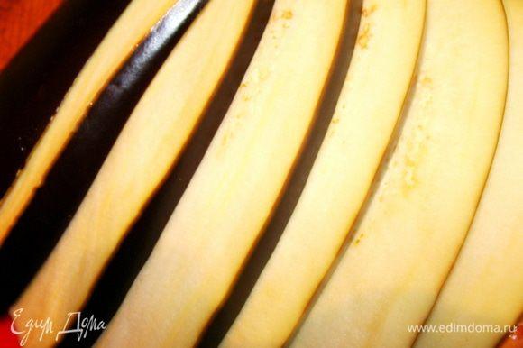 Два крупных баклажана помыть, отрезать хвостики, порезать вдоль по 5 мм толщиной. Выложить на смазанный большим количеством оливкового масла противень. Запекать в духовке до готовности (примерно 15 минут) при 170°С. Присолить, поперчить. Вынуть из духовки, и сложить опять в форму целого баклажана.