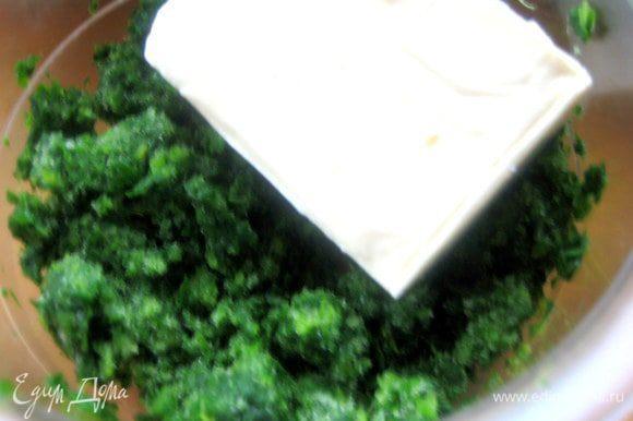 Добавим к шпинату плавленный сырок (у меня с кусочками бекона!), разомнём.