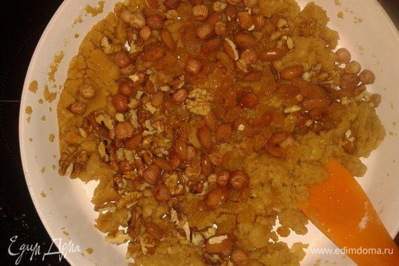 Добавить орехи, изюм, если не сладко, можно добавить сахарной пудры или меда.