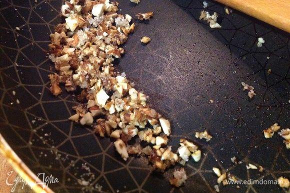 И сразу же перемешать деревянной лопаткой. Таким образом, не переставая интенсивно помешивать, карамелизируем орехи 2-3 минуты на среднем огне!