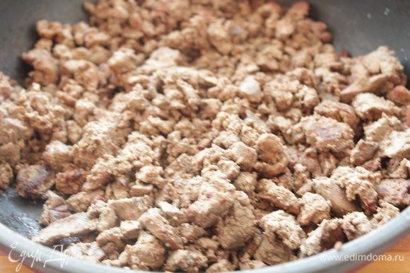 Для начинки: порезать мелкими кусочками печень, обжарить.