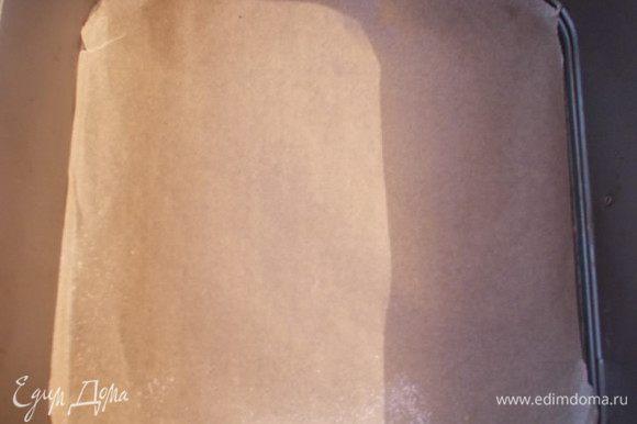В квадратную разъемную форму 24-25 см застилаем пергаментный лист.