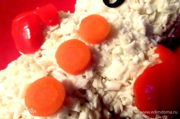 Пуговицы из моркови.