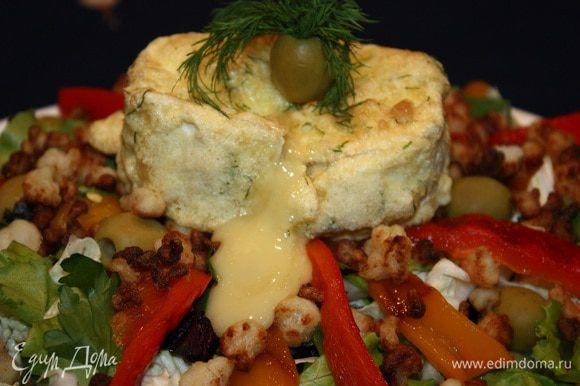 Сделать на сыре надрезы с четырех сторон, чтобы сыр вытек на салат. Приятного аппетита!!!