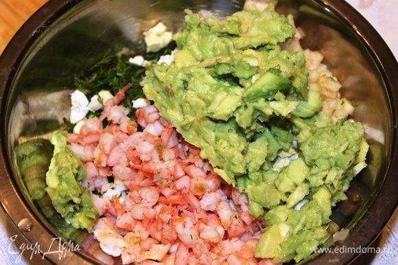 Добавить в начинку нарезанные креветки, яйца и мякоть авокадо. Не забудьте оставить 4 креветки и 2 яйца для украшения закуски.