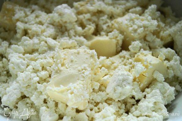 Творог соединить в однородную массу с размягченным сливочным маслом.