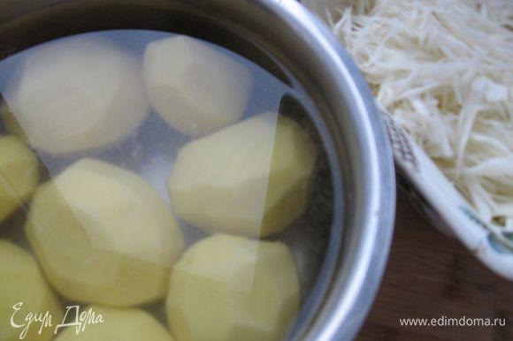 Картошку ( небольшого размера) почистить.