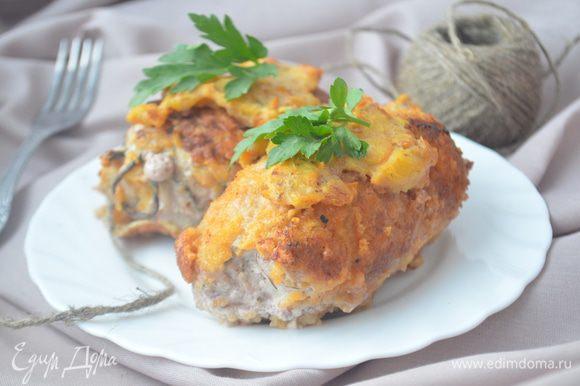 Подавать сразу, горячими с любым гарниром или салатом.