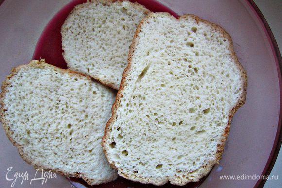 Три небольшие кусочка хлеба замочить в молоке на 10-15 мин. Хлеб слегка отжать.