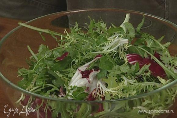 Листья салата перемешать с нарезанной кинзой, полить сохраненной апельсиновой заправкой, сбрызнуть оставшимся оливковым маслом и перемешать.