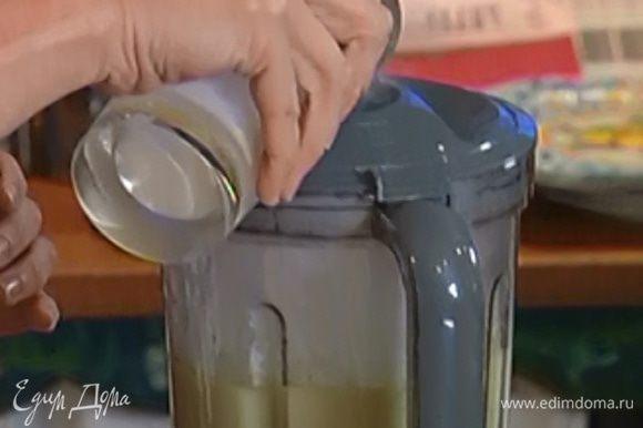 Не выключая блендера, влить сливки и продолжать взбивать до получения однородной массы.