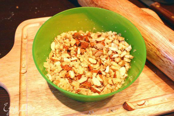 Приготовить все ингредиенты. Нарубить орехи ножом, а затем размять в ступке. У меня ступки нет, я просто разминала скалкой.