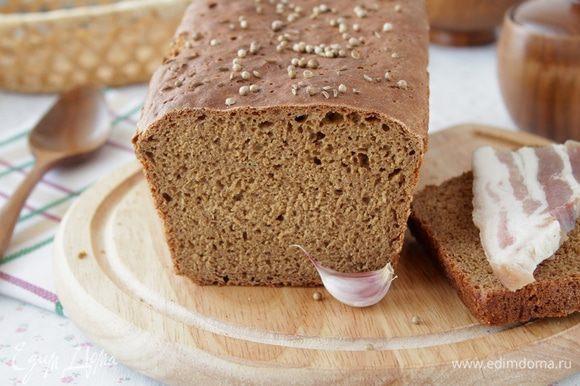 Готовый хлеб вынимаем из формы, даем ему остыть.