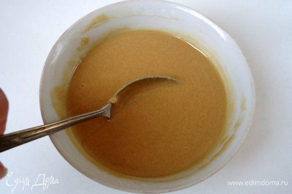 Готовый кекс освободить из формы, остудить.Приготовить глазурь: кофе заварить кипятком, смешать с сахарной пудрой, хорошо размешать...
