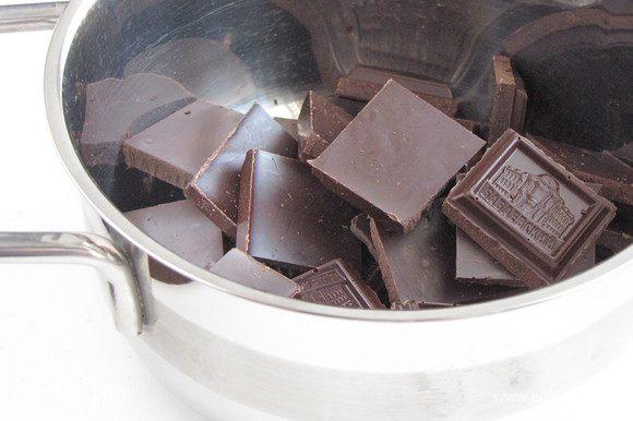 Шоколад поломать на кусочки и положить в маленькую кастрюльку или сотейник.