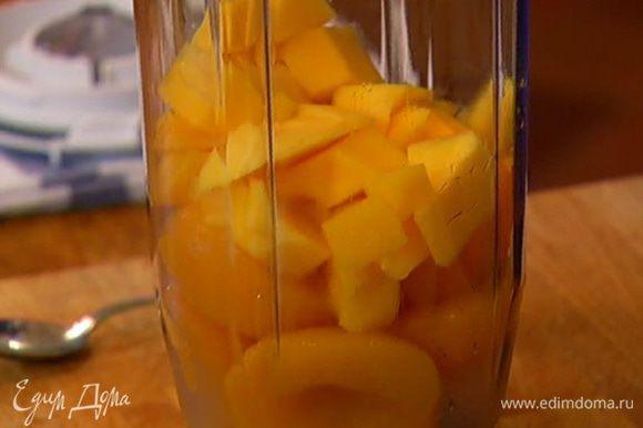 Персики и манго выложить в чашу блендера.