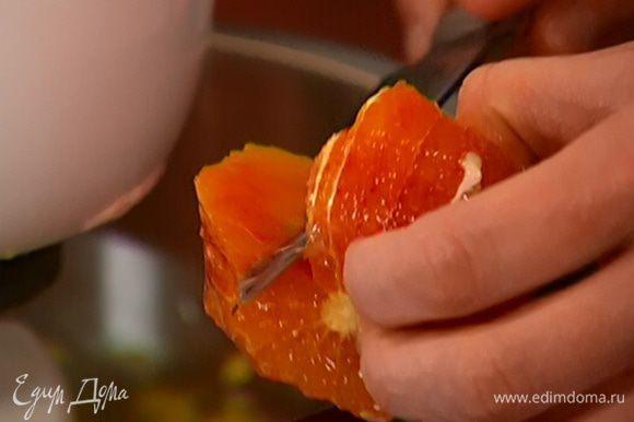 Оставшиеся апельсины очистить от кожуры и вырезать мякоть из перепонок, сохранив выделившийся при этом сок.