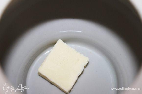 На дно горшочка положить кусочек масла.