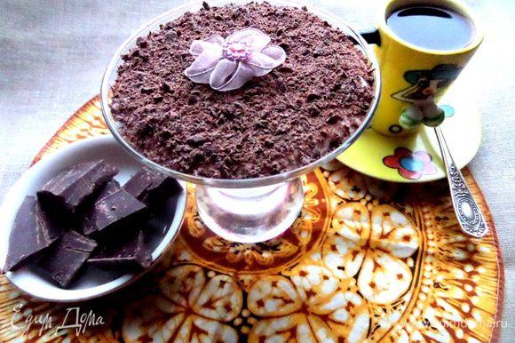 И заряжаемся бодростью и позитивом на целый день))) Этот вариант десерта понравился всей семье без исключения!