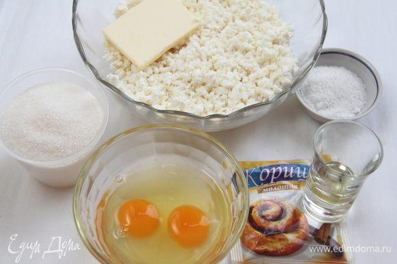 Подготовить остальные ингредиенты: яйца, сахар, соль, корицу, лимончелло, рикотту, сливочное масло. Если берёте вместо рикотты творог, то лучше взять некислый, не сухой, протереть сквозь сито.