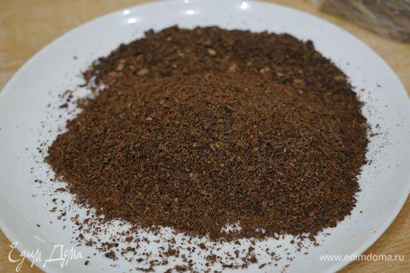 Крем. Натереть какао (если нет такого, используйте обычный порошок).