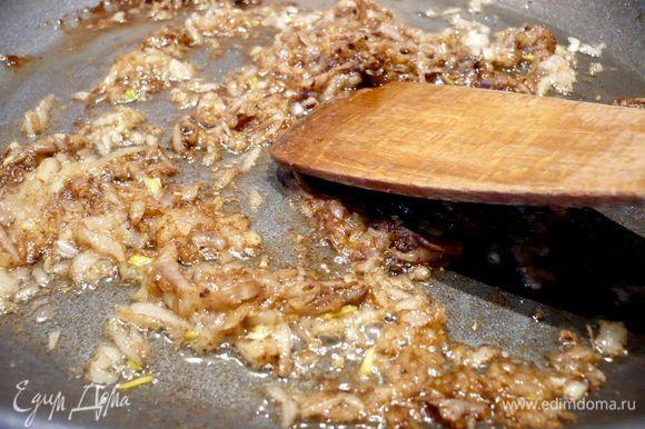 Сначала приготовим начинку (тесту по этому рецепту отдыхать не нужно, его стоит использовать сразу). Разогреем на сковороде оливковое масло и обжарим на нем натертый на терке лук, гвоздику и корицу.