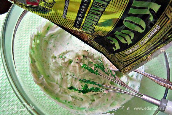 Добавляем гранулы зелёного кофе (он усиливает кофейный вкус и даёт лёгкий оливковый цвет). Но поскольку нам необходим более яркий зелёный цвет, без красителя всё же не обойтись.