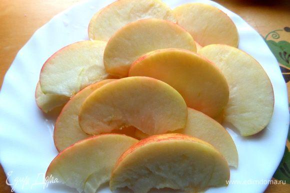 И я нарезала яблочко на тонкие дольки...