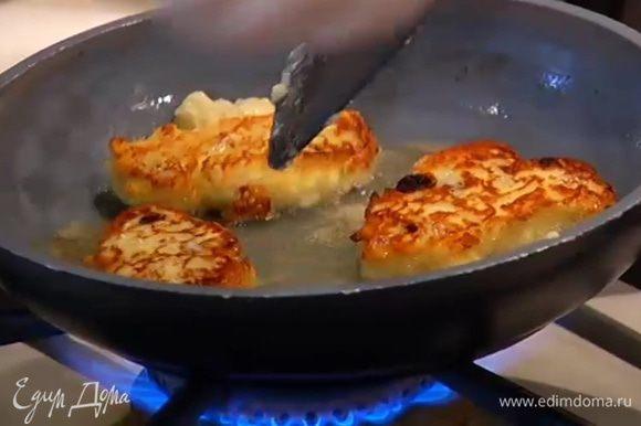 Разогреть в сковороде сливочное и оливковое масло, с помощью двух ложек сформировать сырники и обжарить их до готовности с двух сторон. Подавать со сметаной.