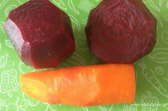 Отварить морковь и свеклу.