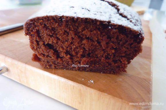Вылить тесто в форму и запекать примерно 50 минут на стандартную форму или 40 минут на низкую . Готовность проверить палочкой , на ней должны быть влажные крошки. При желании перед подачей посыпать сахарной пудрой.