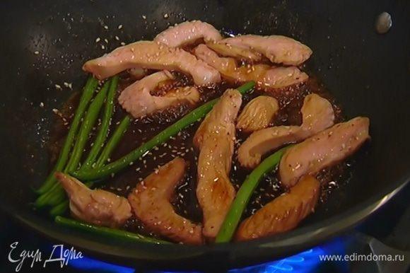 Выложить к индейке стручки фасоли и прогревать на среднем огне, пока соус слегка не уварится.
