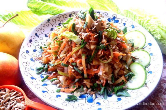 И приглашаем к столу отведать порцию витаминного салатика!!!!!