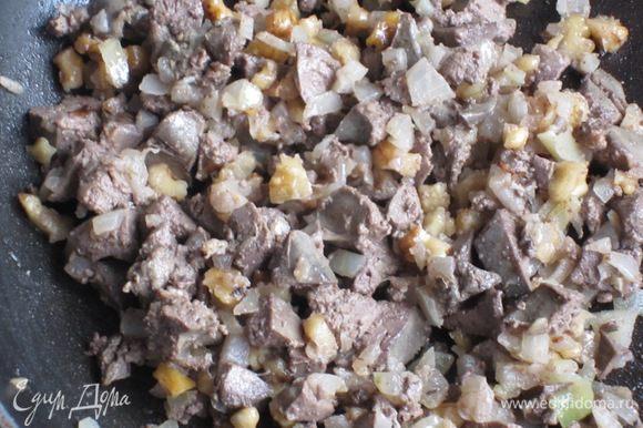 Добавить куриную печень, орехи и прогреть несколько минут на среднем огне. Посолить.