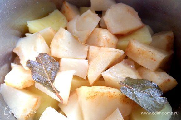 Варить до готовности овощей!