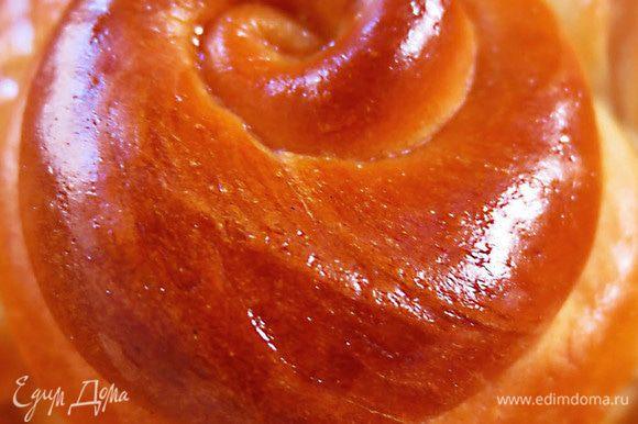 Выпекать пирог при температуре 190 градусов до вот такого, как у меня золотистого цвета.