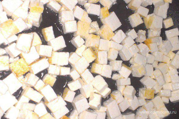 Порезать кубиком панир. Обжарить его до золотистого цвета на растительном масле. Переложить в мисочку.