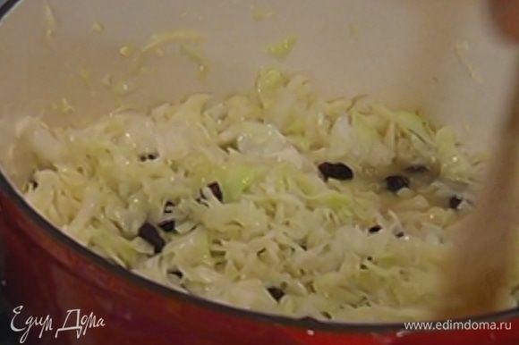 Накрыть кастрюлю крышкой и дать капусте немного потомиться.