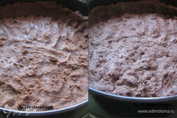 Достать тесто, раскатать. Переложить в форму (у меня разъемная - 26 см) и распределить, делая бортики. Наколоть всю поверхность вилочкой. Выпекать 20 минут, при температуре 180 С. Остудить, не вынимая из формы.