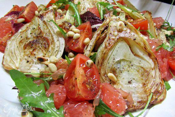 На тарелку выложить салатные листья, кусочки грейпфрута, нарезанные помидоры черри. Поперчить свежемолотым чёрным перцем. Сбрызнуть заправкой. Сверху выложить жаренный фенхель и украсить кедровыми орешками. Приятного аппетита!