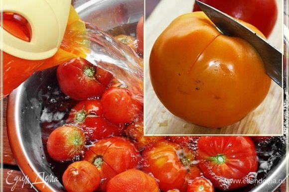 Надрезал каждый помидор вот так и тоже кипятком залил.