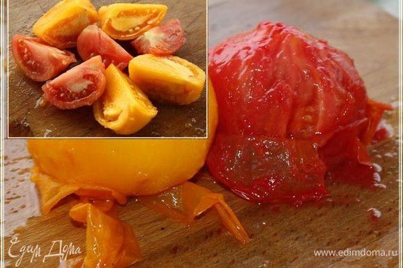 Это для того, чтобы их, помидоры, было легко почистить. Что потом и подтвердилось. Сдираем шкуру и режем. Вот так … на четвертушки. В самый раз будет.